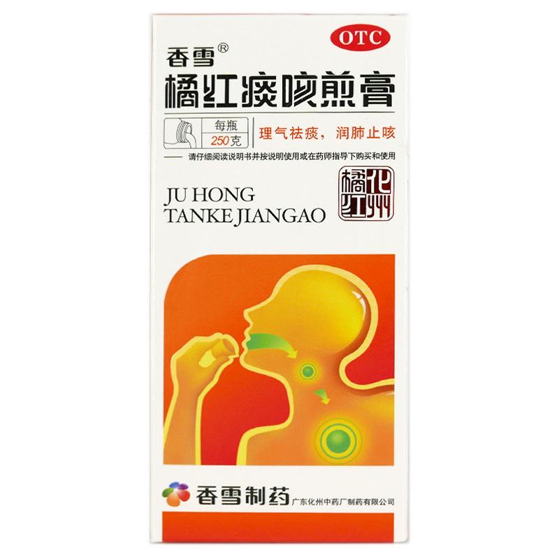 香雪 橘红痰咳煎膏 250g