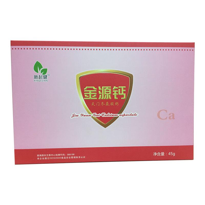 【新起健】金源钙天门冬氨酸钙 3克*15袋/盒