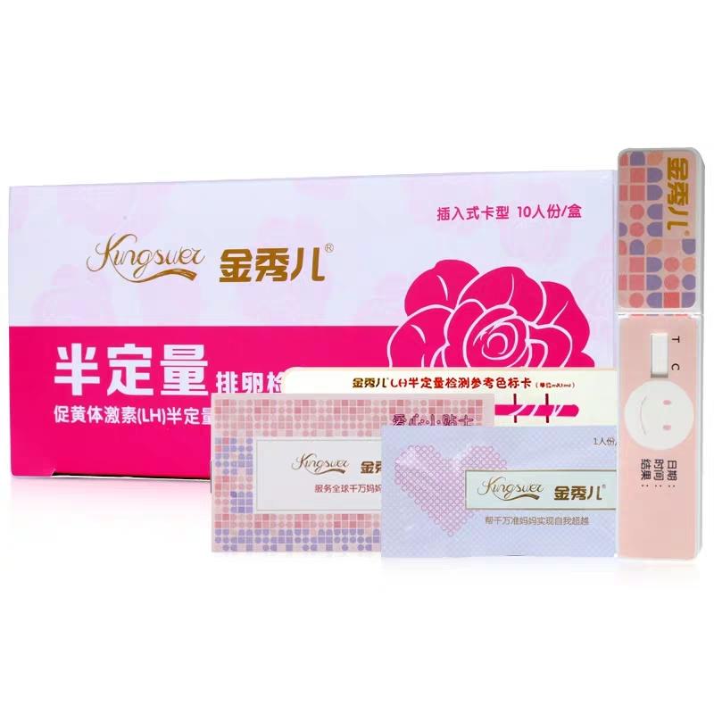广州万孚/金秀儿 促黄体激素(LH)+人绒毛膜促性腺激素( 10人份(插入式卡型)