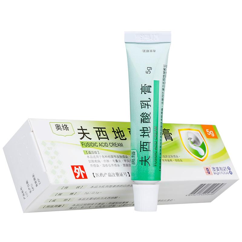 【奥络】夫西地酸乳膏( 5克:0.1克)*5g