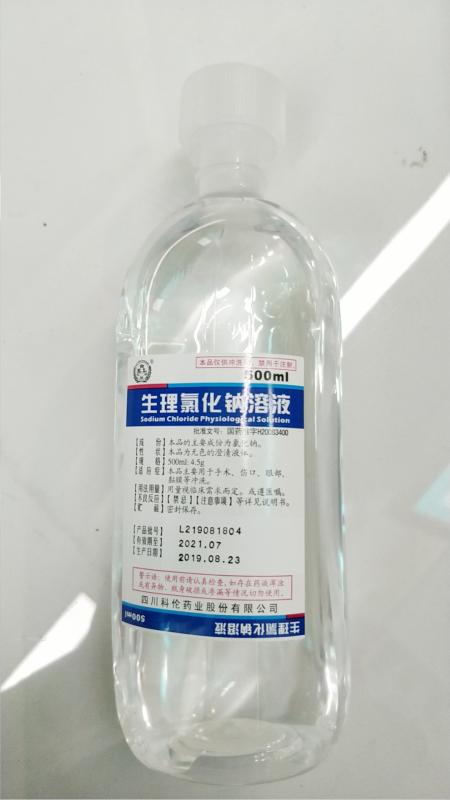科伦 生理氯化钠溶液 500ml:4.5g