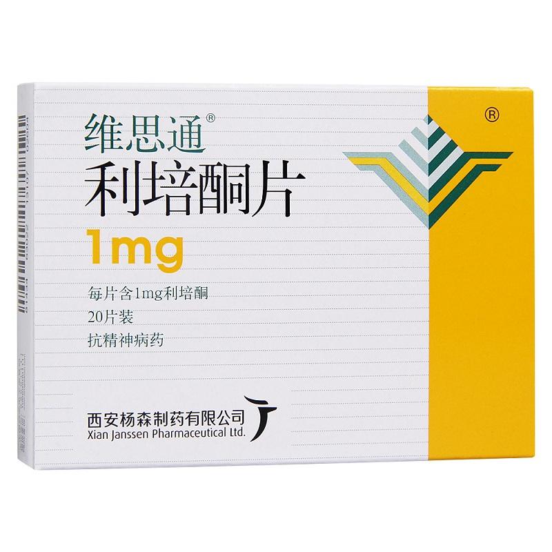 维思通 利培酮片 1mg*20片