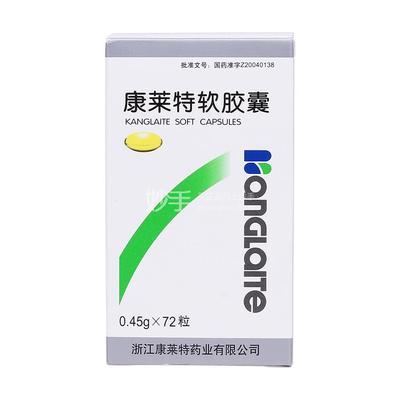 【康莱特】康莱特软胶囊 0.45g*72粒