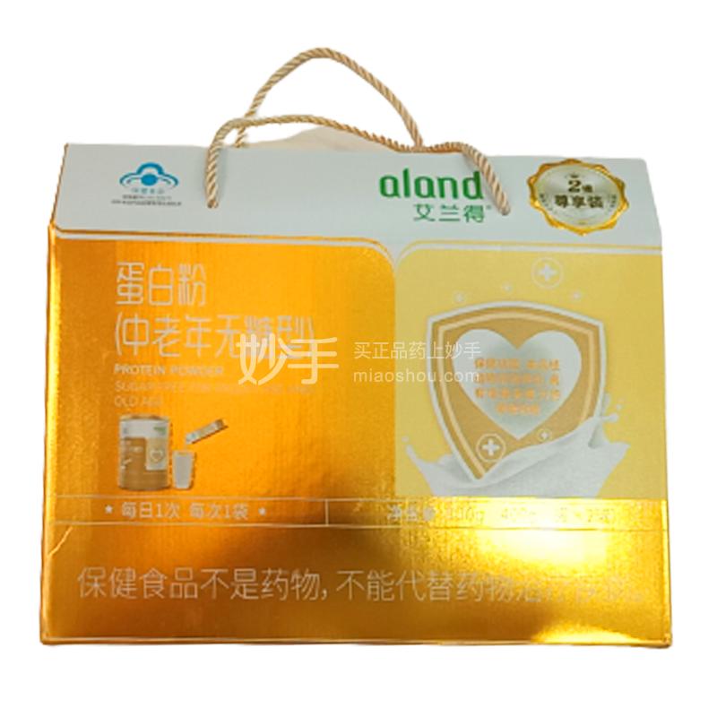 艾兰得 蛋白粉(中老年无糖型) 400g*2罐
