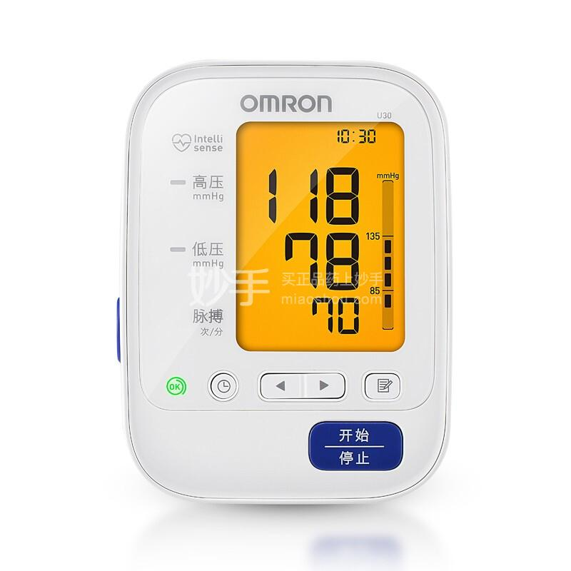 Omron/欧姆龙 电子血压计 上臂式 HEM-8720