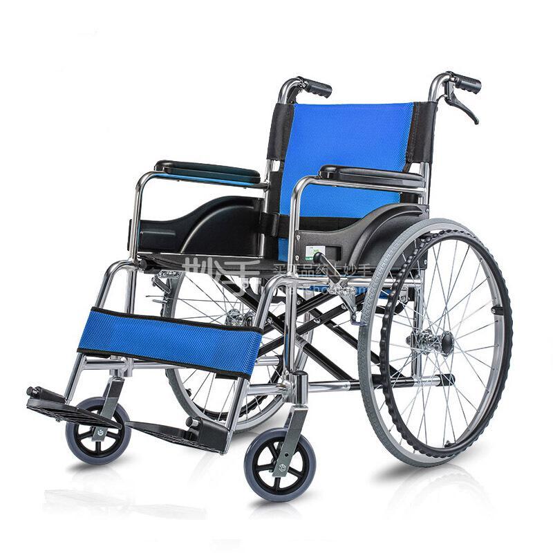 可孚 手动轮椅车 SYⅣ100-KJT106
