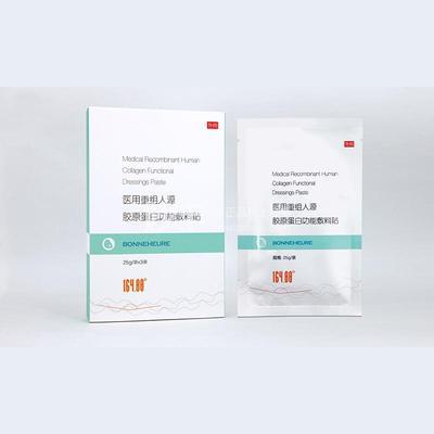 伯纳赫 医用重组人源胶原蛋白功能敷料贴(体验装) 25g*1袋