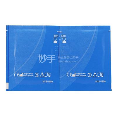 康乐保 皮肤保护膜 62041