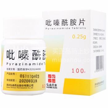 吡嗪酰胺片0.25g*100片
