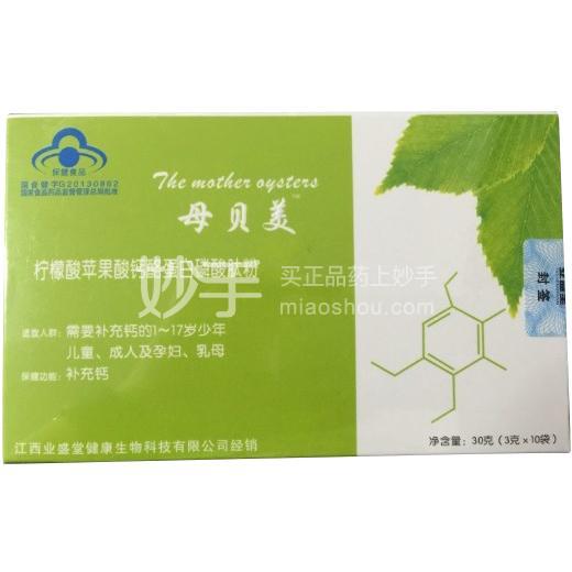 【母贝美】柠檬酸苹果酸钙酪蛋白磷酸肽粉3g*10袋