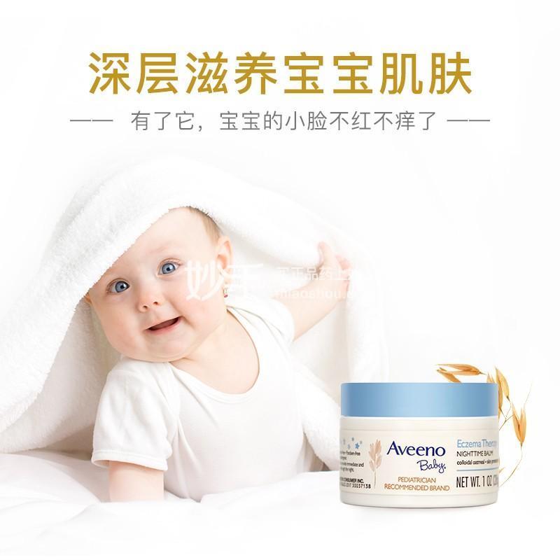艾惟诺婴儿多效修护晚霜28g