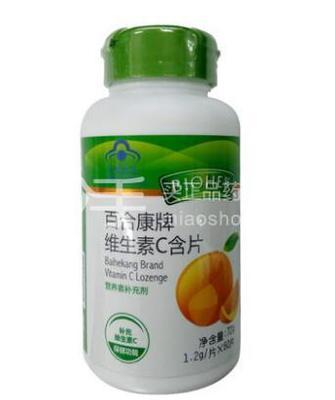百合康 维生素C含片 1200mg*60片