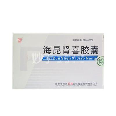 长龙 海昆肾喜胶囊 0.22g*18粒