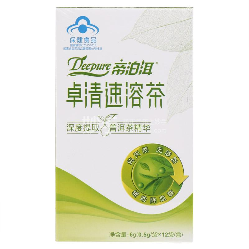 帝泊洱牌 卓清速溶茶 6g(0.5g*12袋)