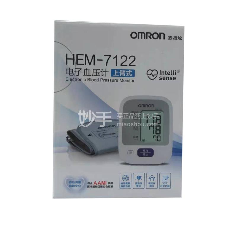欧姆龙 电子血压计 HEM-7122