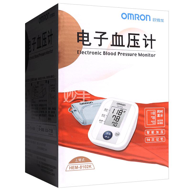 欧姆龙 电子血压计(上臂式)  HEM-8102K