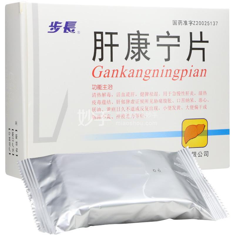 步长 肝康宁片 1g*60片