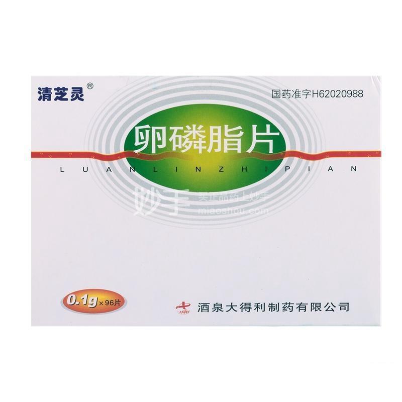 清芝灵 卵磷脂片 0.1g*96片