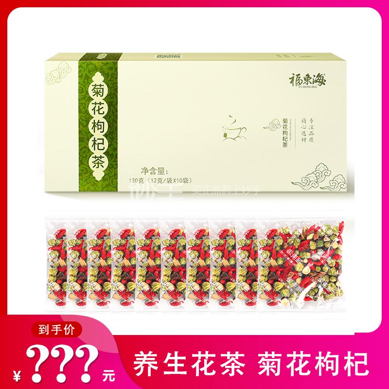 【福东海】菊花枸杞茶 120克*2