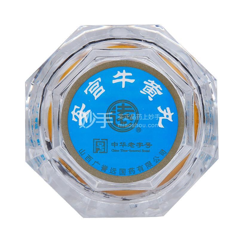广誉远 安宫牛黄丸 3g